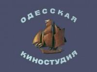 Собрание одесских кинематографистов