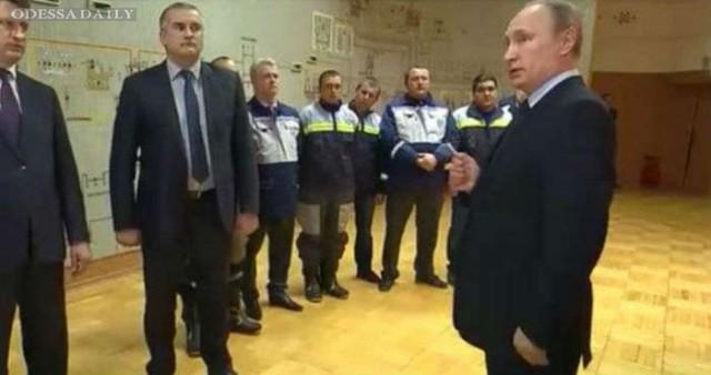 Путин приказал «властям» Крыма отказаться от украинской электроэнергии