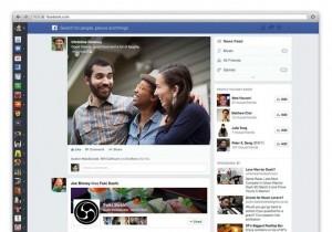Facebook будет отсекать провокационные новости в ленте