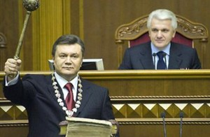 Підсумки триріччя Януковича