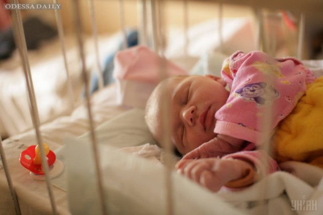 В Раде предложили увеличить выплаты при рождении ребенка