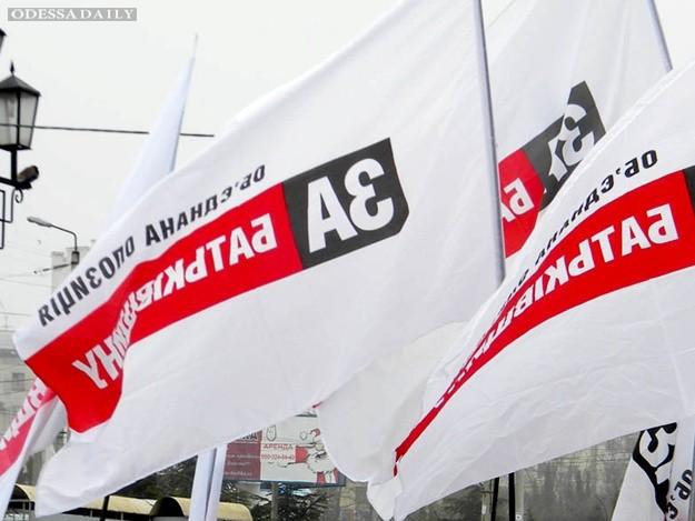 В Одессе подорвали офис Батькивщины