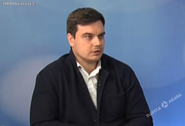 Коминтерновский район Одесской области возглавит выпускник Кембриджа