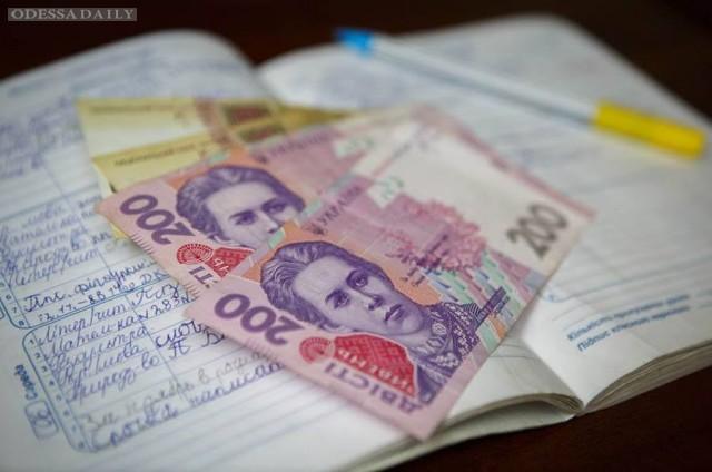 Зоя Казанжи: Куда в школах идут родительские деньги?