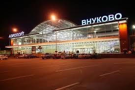 Внуково приостановит обслуживание рейсов