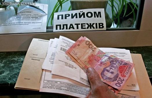Кабмин разрешил украинцам платить за услуги ЖКХ в рассрочку