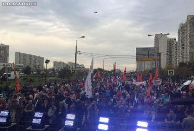 В Москве прошел многотысячный митинг оппозиции: видео, фото акции
