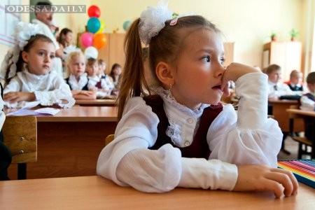Родители рассказали всю правду о поборах и коррупционных схемах в украинских школах (ВИДЕО)