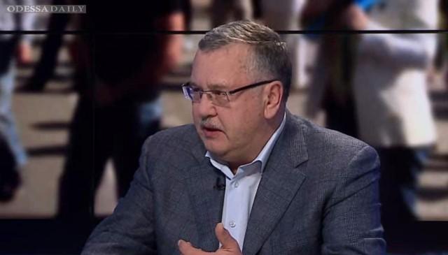 Турчинову придется идти под суд за бездействие во время аннексии Крыма, - Гриценко