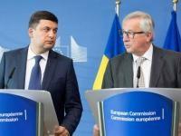 Евросоюз даст Украине 600 млн евро за реформы