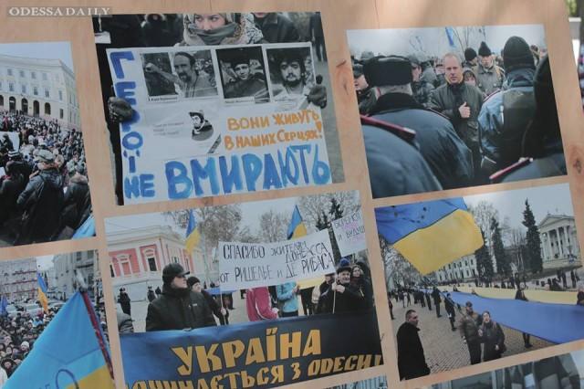 В Одессе открылась выставка, посвященная Одесскому Майдану
