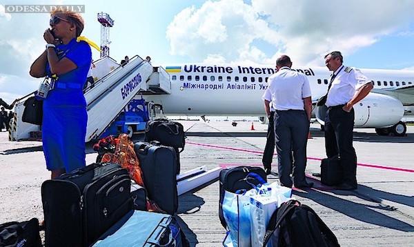 Суд принудительно взыскал с МАУ Коломойского 5 млн гривень