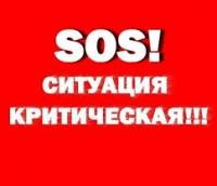 В Одессе  не проведен тендер по закупке жизненно важного препарата  для детей больных  МУКОВИСЦИДОЗ.