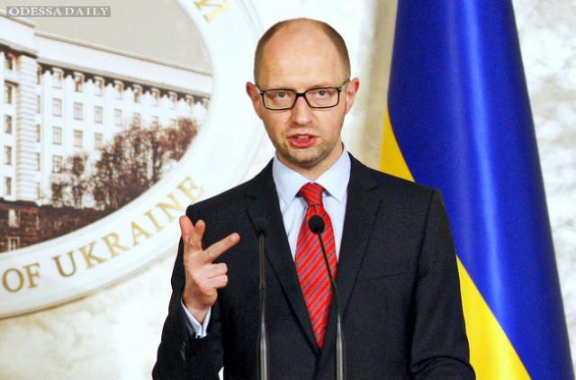 Яценюк обязал Насирова уволить 42% сотрудников центрального аппарата ГФС в понедельник