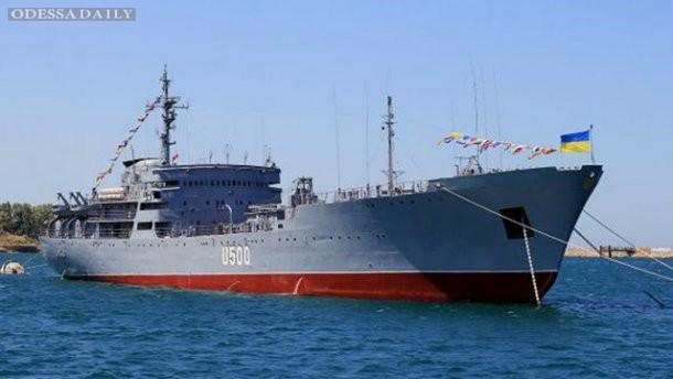 На судне Военно-Морских сил произошел пожар
