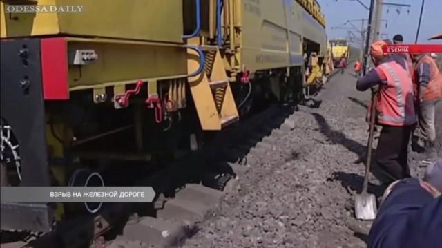 МВД квалифицировало новый взрыв в Одесской области как диверсию