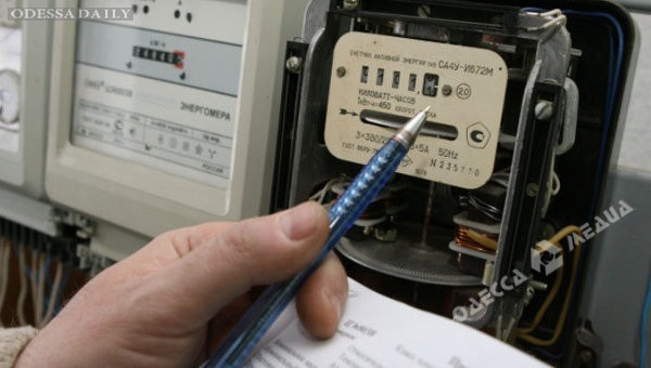 Одесские потребители платят больше крымчан за электроэнергию