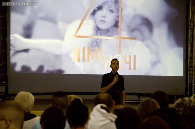 В Одессе любят старое кино: «Немые Ночи»-2013
