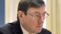 В ГПУ рассказали, как в Украине обстоят дела с преступностью