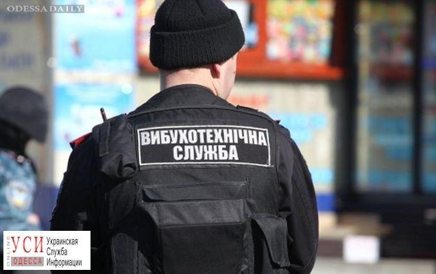 """В Одессе заминировали """"Привоз"""""""