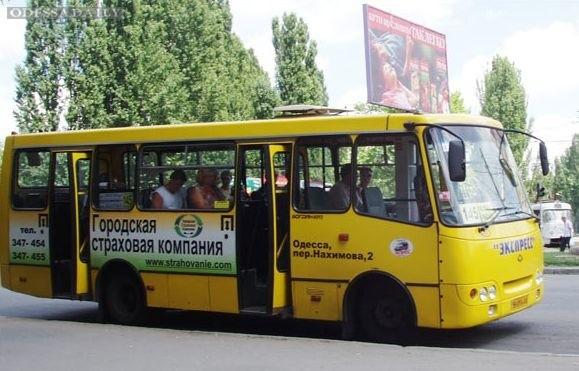 По поводу реформирования общественного транспорта в Одессе. Часть первая – «электронный билет» и «девятый маршрут»