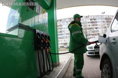 Цены на бензин в Украине застыли