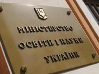 В Минобразования озвучили количество поданных абитуриентами заявлений в украинские вузы