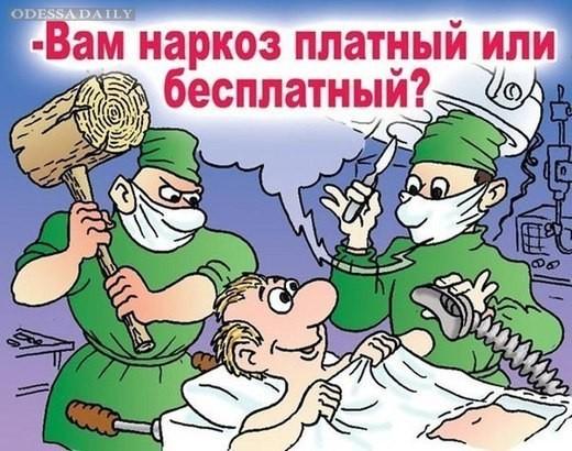 Еще раз о нынешней медицинской «реформе». Ответ Pavlo Polamarchuk