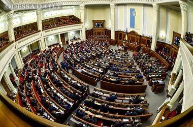 Рада поддержала совместную с Сеймом Польши декларацию по Второй мировой войне