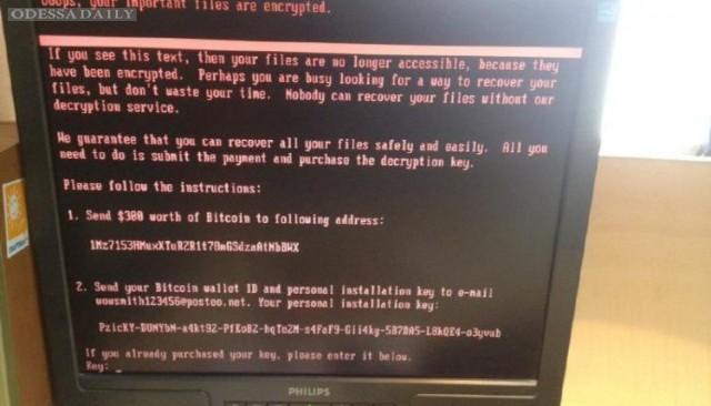 Вирус Petya: Киберполиции больше тысячи раз сообщили о вмешательстве в компьютеры