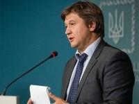 Дата заседания руководства МВФ для рассмотрения украинского вопроса уже определена