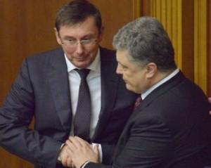 Луценко прокомментировал оффшорный скандал вокруг Порошенко