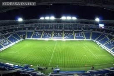 Под Евровидение накроют крышей одесский стадион Черноморец