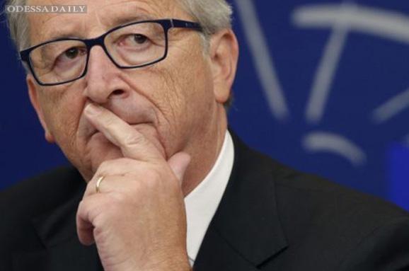Председатель Еврокомиссии уже хочет мириться с Путиным