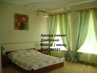 Аренда комнат длительно 3000 грн в месяц