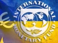 Экономика Украины достигнет своего дна в 2015 году - МВФ