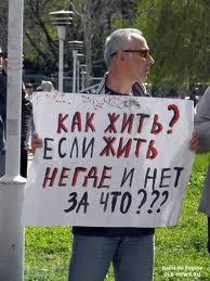 ПРЕСС-АНОНС: «СТОП-АФЕРА В СТРОИТЕЛЬСТВЕ!»  проведет массовый марш-демонстрацию в г. Ильичевске