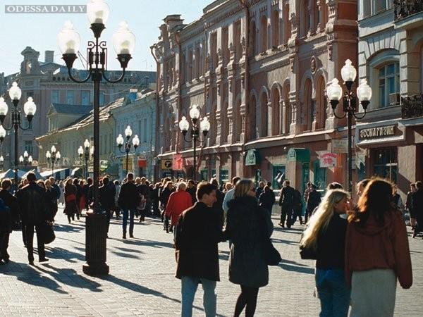 Почти половину опрошенных россиян устраивает их жизнь