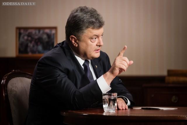 Порошенко заявил, что для проведения выборов в Донбассе необходим вывод оттуда иностранных войск