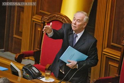 Спикер Рады подписал соглашение о прекращении огня