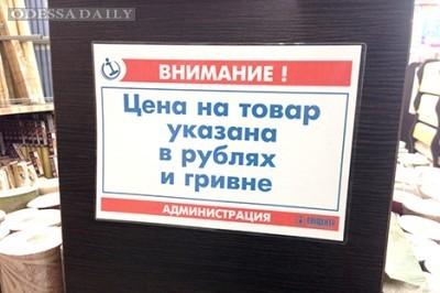 Переход на рубли стал для Крыма шоком. Сразу подскочили цены
