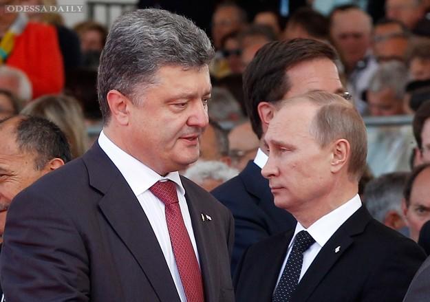 Путин готовит Порошенко шах и мат к годовщине свержения Януковича