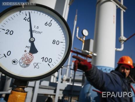 Средняя цена российского газа для Украины в 2016 году составит около $146