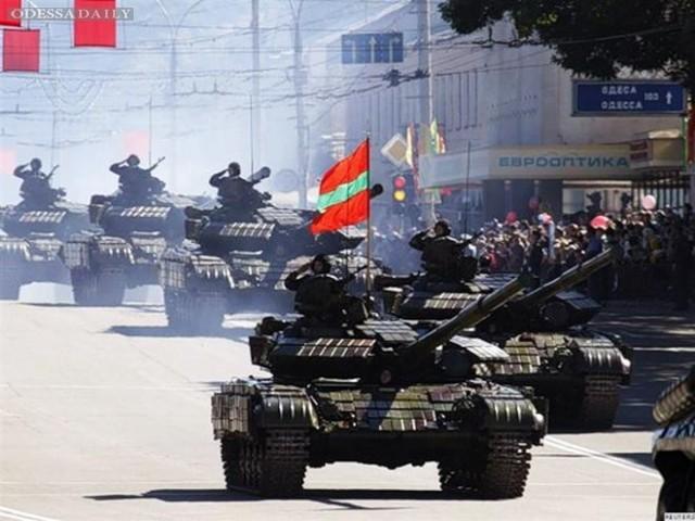 Сепаратисты Приднестровья внезапно объявили мобилизацию