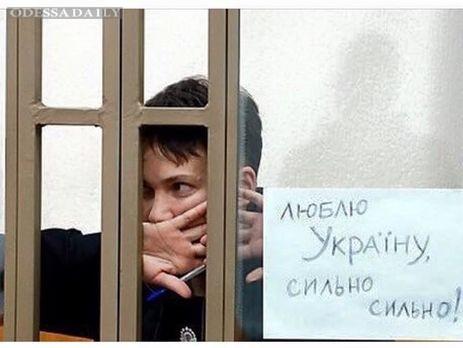 Журналист Отставных: Кремль будет делать все, чтобы Савченко дожила до приговора. А это значит насильственное кормление