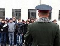 В Украине началась подготовка к призыву в армию