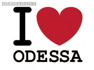 Почти все жители Одессы довольны жизнью в родном городе