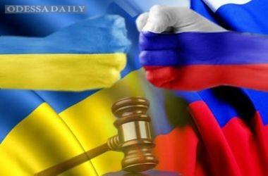 Украина готова к переговорам с Россией о долге Януковича – Минфин