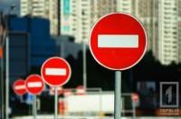 24 и 25 июня в центре Одессы будет ограничено движение автотранспорта