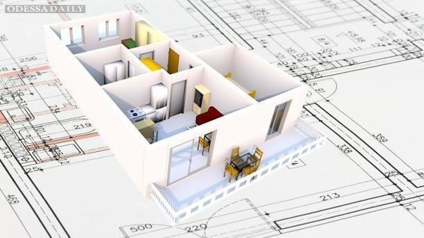 Для перепланировки квартир в Украине больше не нужны разрешения